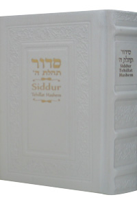 Siddur Annotated English Compact - Leather White 4x6