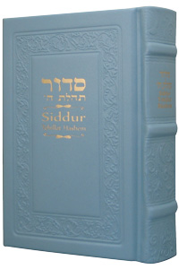 Siddur Annotated English Compact - Leather Light Blue