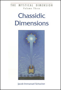Chassidic Dimension, The Mystical Dimension Series #3