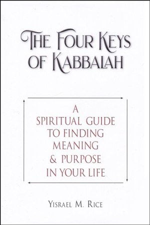 The Four Keys of Kabbalah