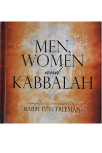 Men, Women and Kabala