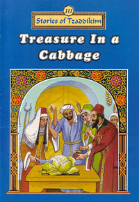 Treasure in a Cabbage - Machanayim