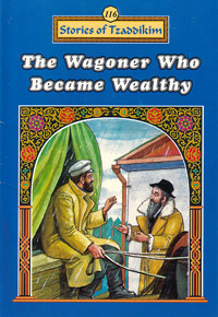 Wagoner who Became Wealthy - Machanayim