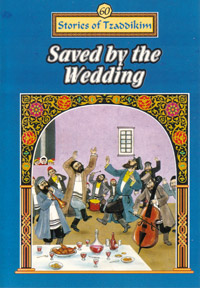 Saved By The Wedding - Machanayim