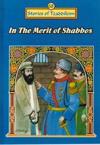 In The Merit Of Shabbos - Machanayim