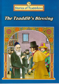 Tzaddik's Blessing - Machanayim