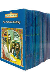 Stories of Tzaddikim P/B Set 55-86 - Machanayim