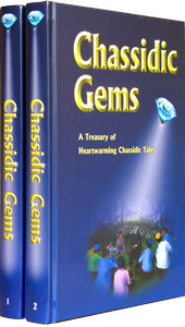 Chassidic Gems 2 volume set