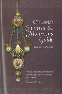 The Jewish Funeral & Mourner's Guide 4 ½ x 7