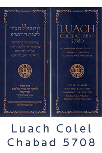 Luach Colel Chabad 5778