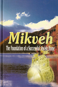 Mikveh - Foundation of a Successful Jewish Home
