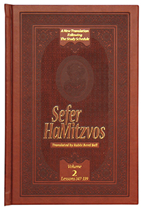 Sefer HaMitzvos English Vol. 2 - Lessons 147-339