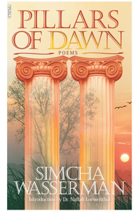 Pillars of Dawn
