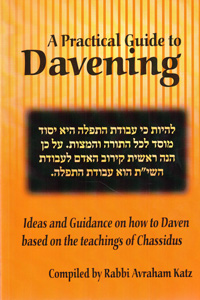 Practical Guide to Davening