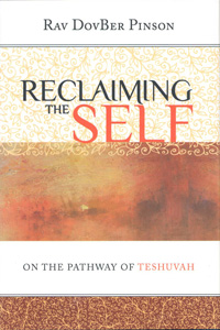 Reclaiming the Self (Pinson)