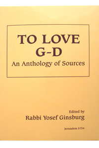 To Love G-d