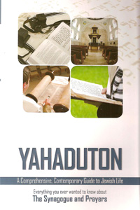 Yahaduton - the Synagogue and Prayers