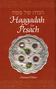 Haggadah for Pesach, Annotated Compact Edition
