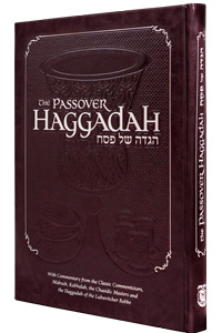 English Haggadah for Passover - Deluxe Cover
