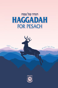 Haggadah for Passover Deer (English) 6x9