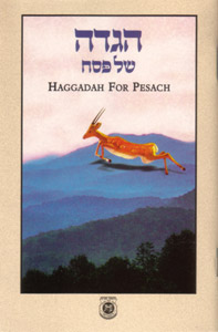 Haggadah For Passover - Pocket Edition