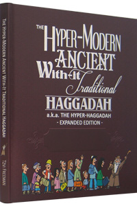 Hyper-Modern Ancient With-It Traditional Haggadah - New Edition - Large