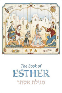 Megillat Esther - With an Interpolated English Translation - Paperback