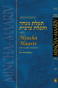 Mincha Maariv English Annotated Edition