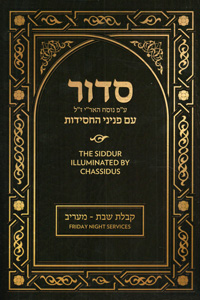Siddur Illuminated by Chassidus - Friday Night Services P/B