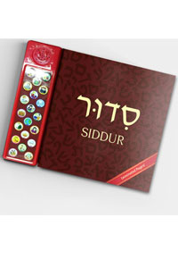 Siddur for Children with Sing-Along Sound Tracks - Laminated