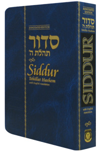 Annotated English Siddur - Flexi Cover, Compact Edition