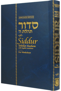 Siddur Weekdays Annotated English Standard Size 5½ x 8½