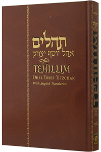 English Tehillim Ohel Yosef Yitzchak - 5½ x 8½