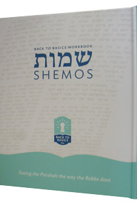 Back to Basics Workbook Shemos - English / Yiddish