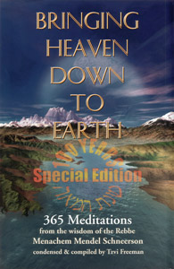 Bringing Heaven Down To Earth - Hardcover