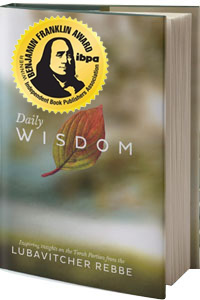 Daily Wisdom vol. 1 - Compact Edition 4½ x 6½
