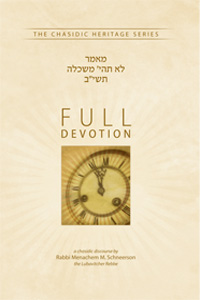 Full Devotion - Lo Tiye Meshakela 5712