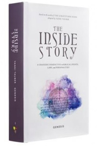 The Inside Story Vol. 1 - Genesis