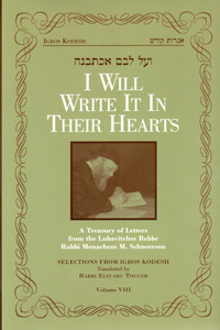 I Will Write It In Their Hearts vol. 8