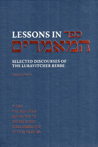 Lessons in Sefer HaMaamarim Festivals Vol. 2