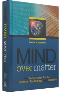Mind Over Matter - Expanded Edition