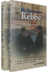 My Encounter with the Rebbe 3 Volumes