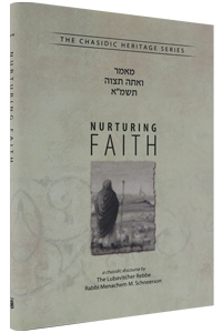 Nurturing Faith - Ve'ata Tetzave 5741