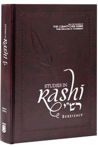 Studies in Rashi - Bereishit