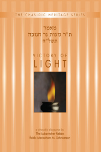 Victory of Light - Mitzvat Ner Chanukah 5738