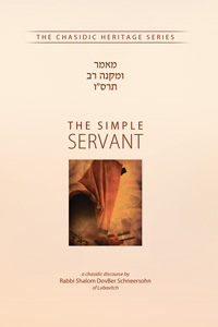 Simple Servant - UMikneh Rav 5666