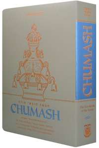 Torah Chumash - Personal Size Synagogue Edition, Flexi-cover