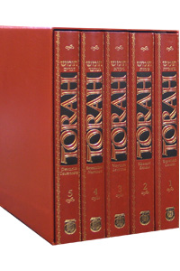Torah Chumash 5 Volume Slipcased Set