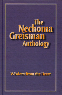 Nechama Greisman's Anthology