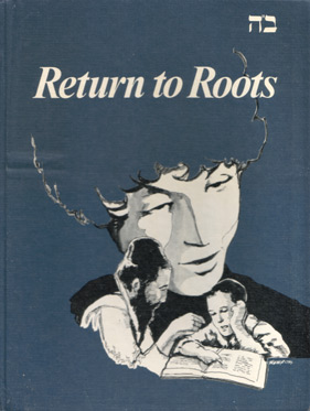 Return To Roots